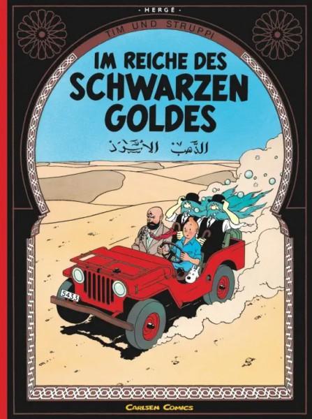 Tim und Struppi 14: Im Reiche des Schwarzen Goldes