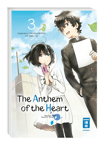 The Anthem of the Heart 03